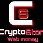 cryptoSton airdrop Profile Picture