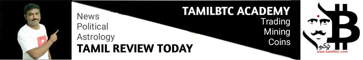 All in Tamil Crypto News